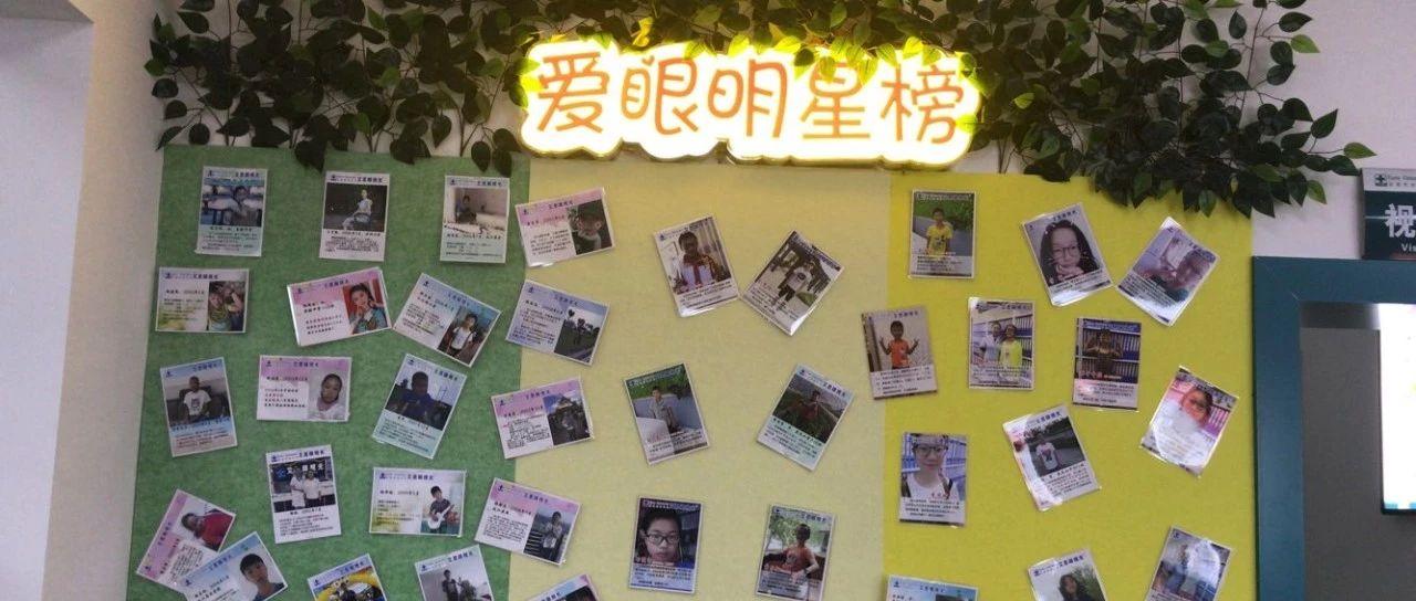 国庆节�蚺陆�视,找艾思!免费名额征集中・・・・・・