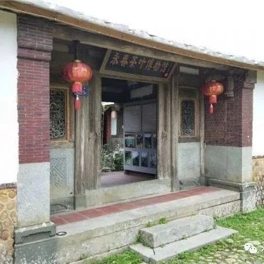 古厝茶飘香――走进永春茶叶博物馆