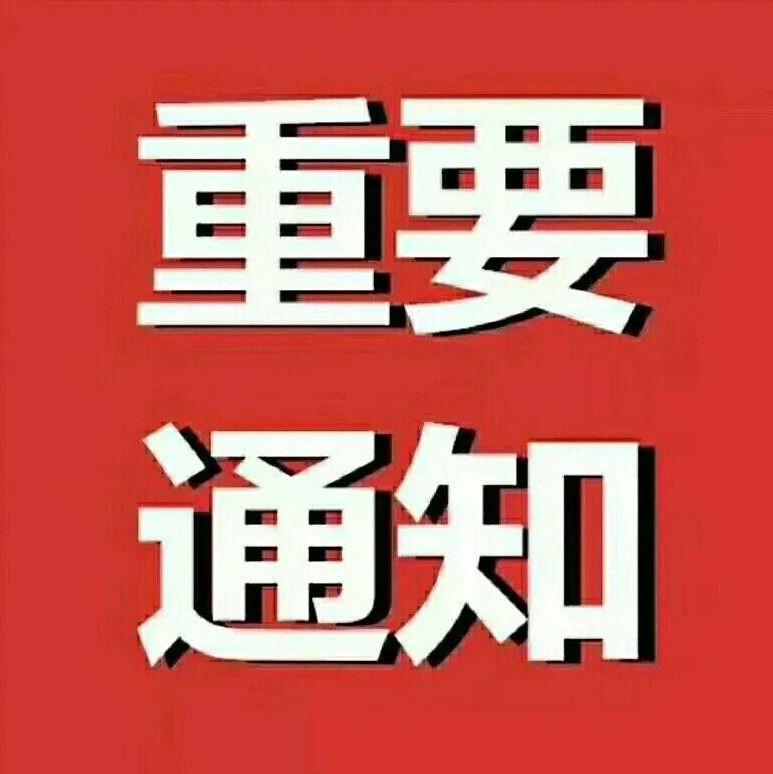 奔走相告!永春这家客运公司拟终止运营,这些班线不再运行!