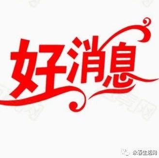 好消息!永春这个镇每月墟日将为老年人提供免费午餐,报名→
