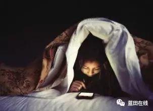 值得一看|蓝田人千万不要再熬夜了,熬夜的后果太可怕了!