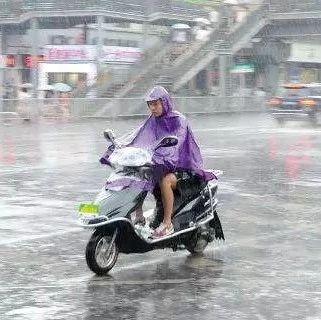 雨雨雨雨雨雨雨雨…!最近的莱阳天气有点虐!
