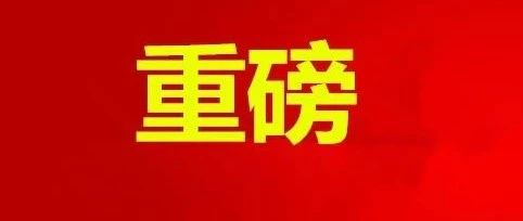 高唐人速看:2019年每�艮r民有望�l30�f(附:�r民申��I房�a�N手�m)