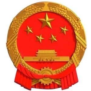 燕雪英被任命为东营区人民政府副区长、代理区长!