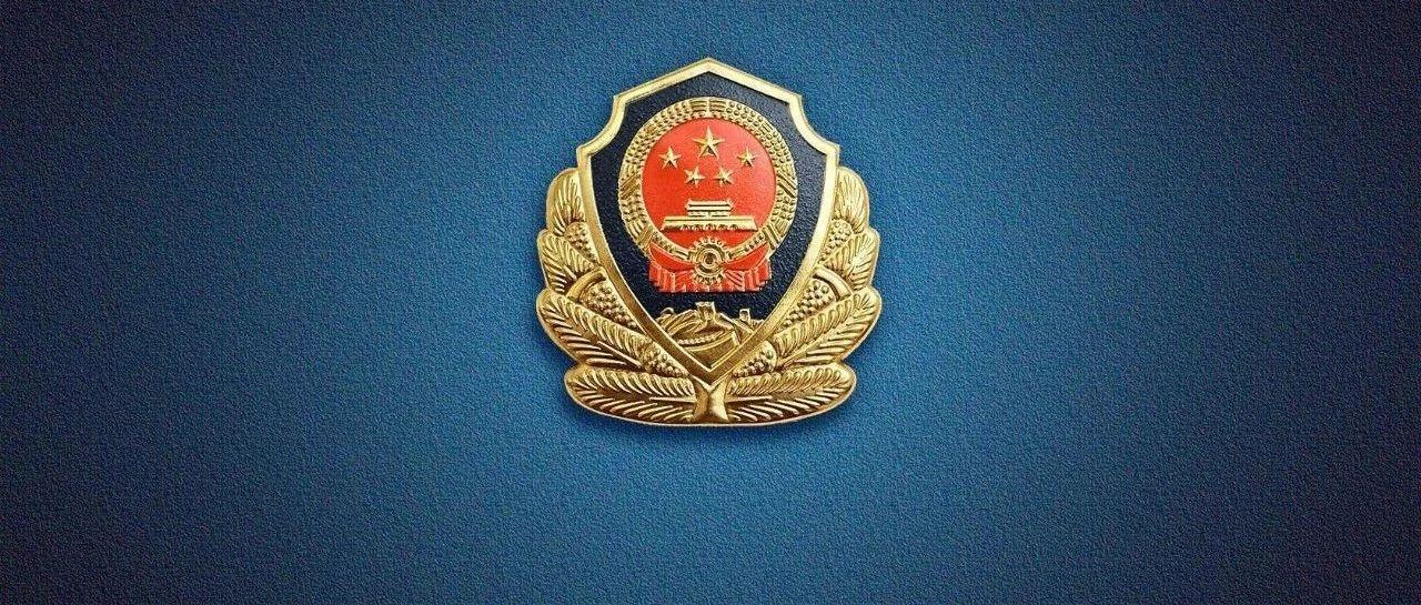 """金寨警方揭露""""电信网络诈骗""""手法(六)"""