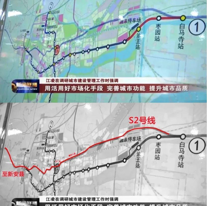 可以在新安换乘的洛阳市S2轨道线路要来了吗?