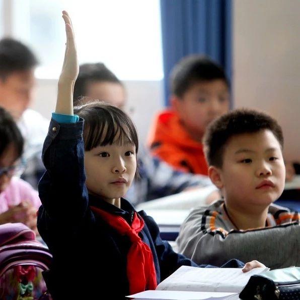 福彩3d胆码预测小孩要上学,划片范围出来了没?官方回复来了!