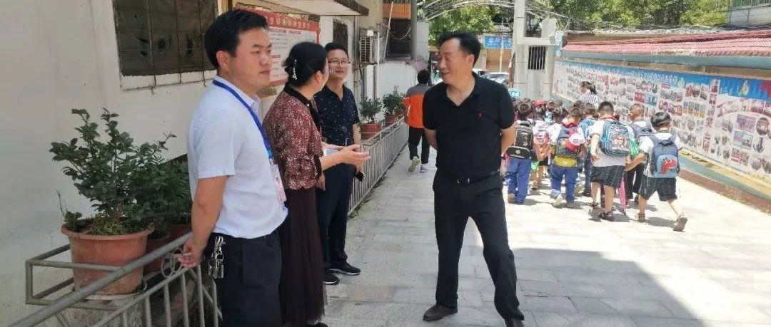 湖口县创建办督导组2019年莅临第四小学检查指导工作