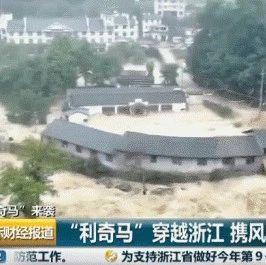 32人遇难!最强台风席卷浙江、江苏、山东…他救出6人,却与母亲永别