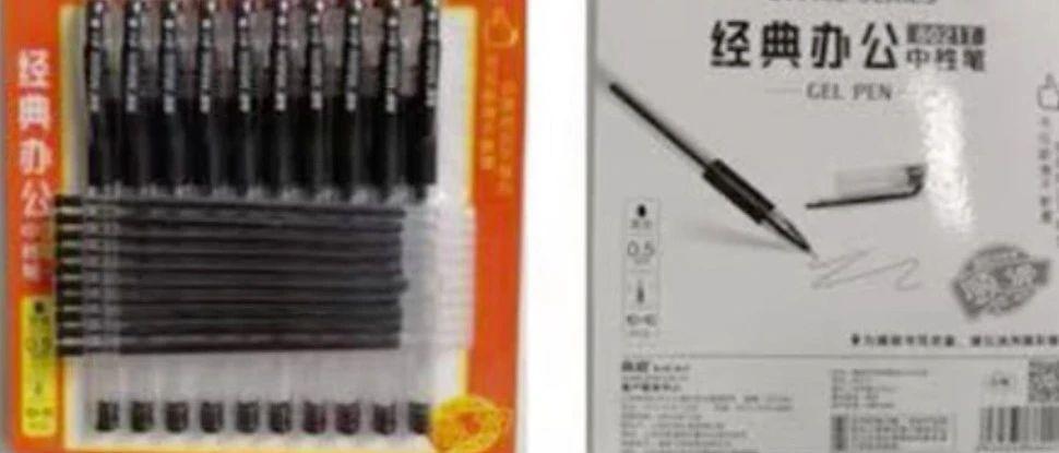 大悟家长注意了,一支笔含十种毒!这些高颜值儿童文具暗藏高风险|特别关注