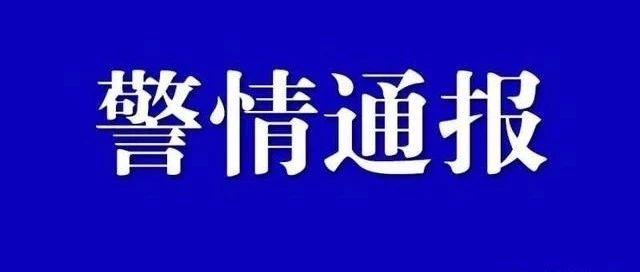 突发!凌晨4点45分许,沪陕高速六安段3人死亡!4人轻伤
