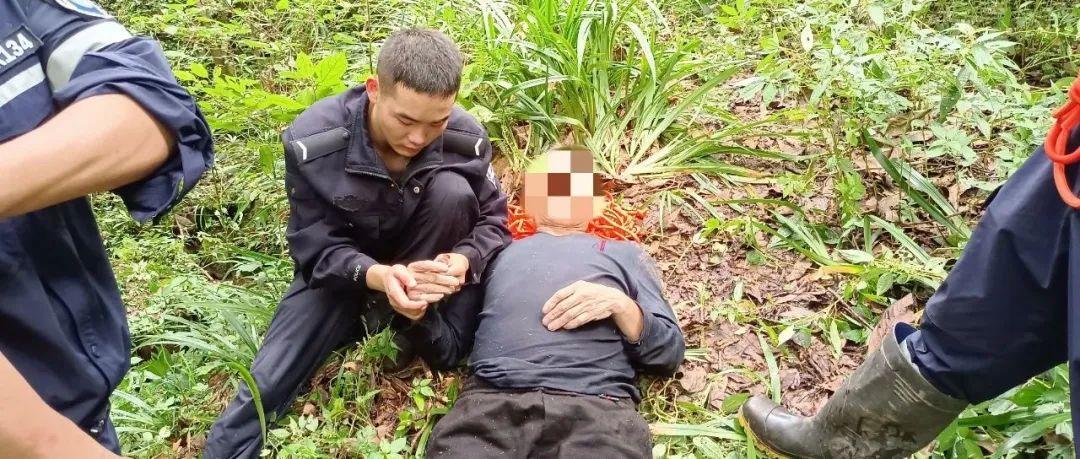 六旬老人深山采药失联,修水警方连夜搜救,18小时后终于平安脱险