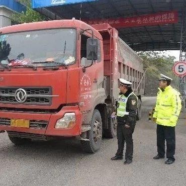 大悟重型自卸货车司机不接受检查冲卡逃离民警将其....