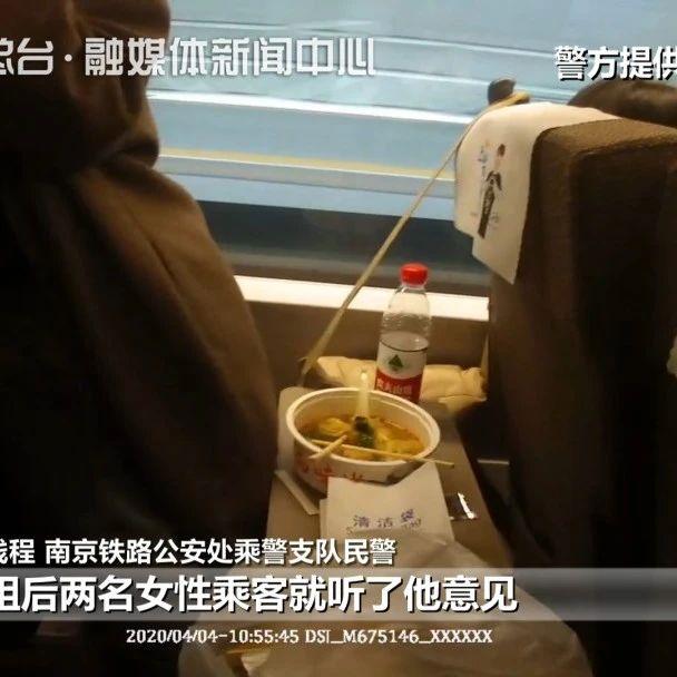 高铁上两个姑娘摘下口罩吃饭,邻座男乘客劝了不听后动手