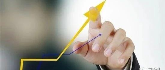 汝州上半年电商交易额6.68亿元,网络零售额1475万元!