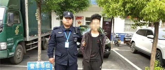 汝州一园区内连续丢失多辆电车执勤保安巡逻过程中擒获嫌疑人