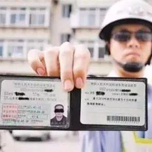 """""""牛人""""?驾驶证扣分,暂扣,都能办?!莱阳警方办你没商量!"""