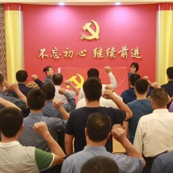 """党建创新助推最新注册送体验金网址公路事业""""大提速"""""""