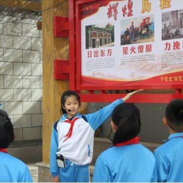 """【党史学习教育】莱阳市教育和体育局:""""七一""""讲话培根铸魂,助力学生成长成才"""