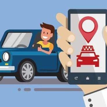 如何安全乘坐网约车顺风车?教你几招!