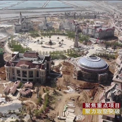 """莱阳高质量发展观摩会议系列报道・综述大项目军团铸牢""""硬核""""!"""