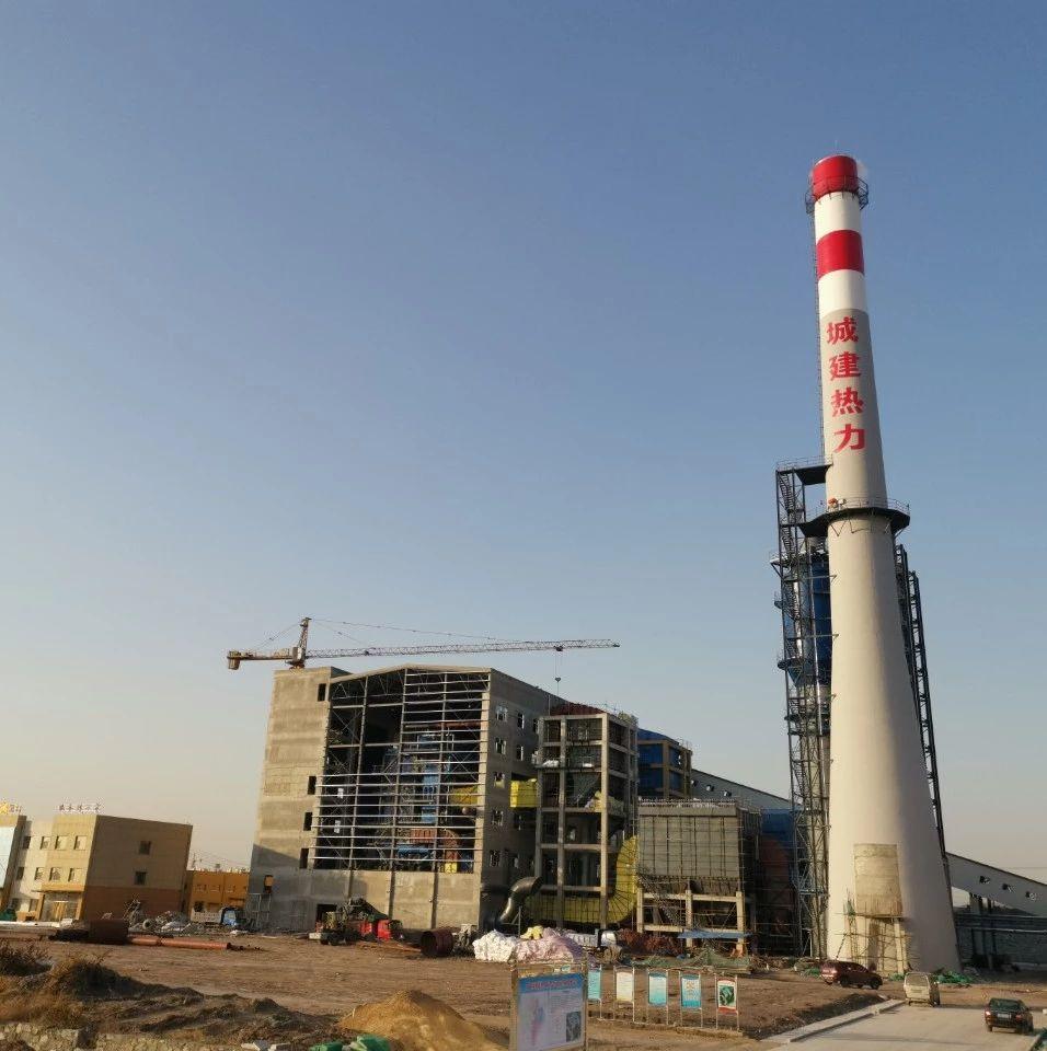 莱阳市城建热力北部热源项目:强化举措重点推进一期工程基本完工