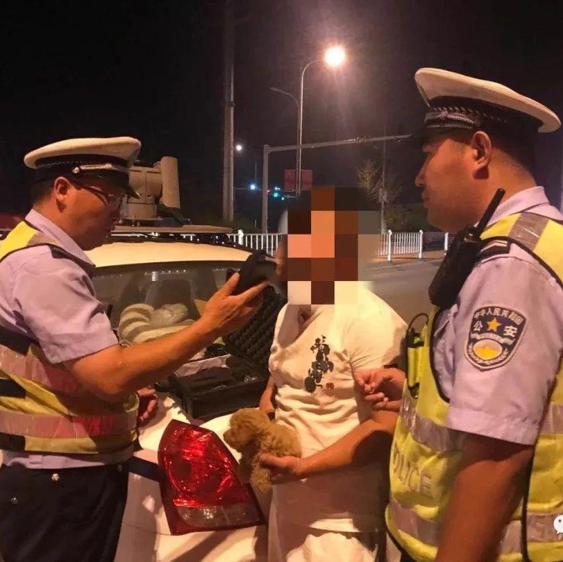 红红脸,这66人酒驾被莱阳交警曝光!