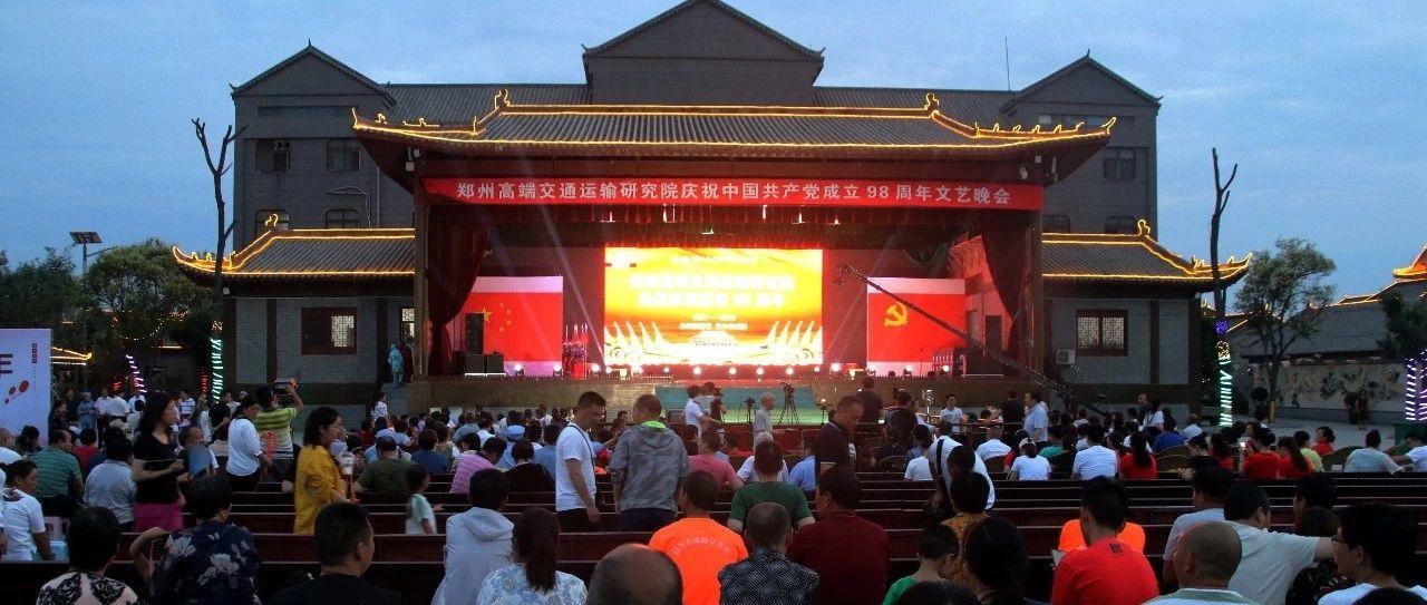 """8月25日,偃月古城""""情暖中原,�坌墓�益演唱��""""演出�A告"""