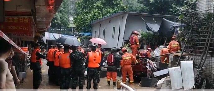 宜宾叙州区发布7.22强降雨灾情通报!有人员伤亡,抢险救援有序开展……