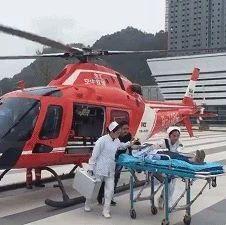 3500万/台!宜宾空降救援直升机!费用约3万-5万/小时!