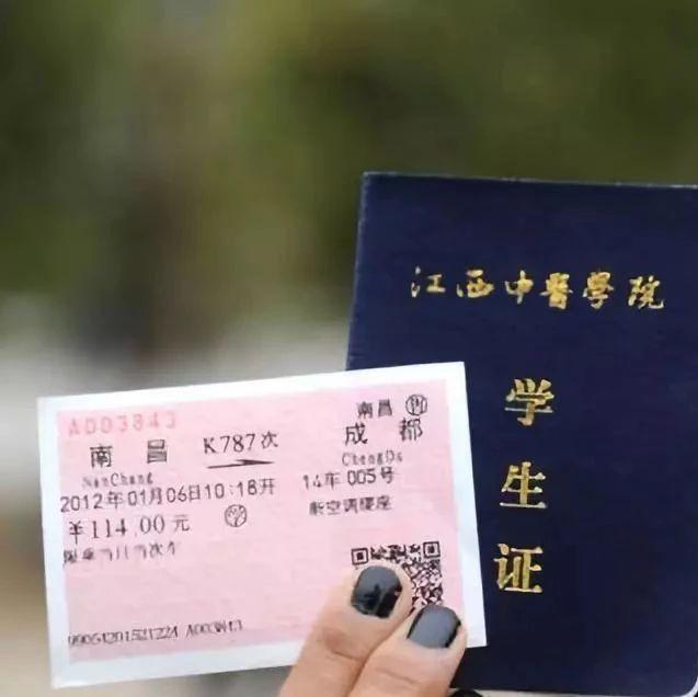 提醒!12月23日开抢春运火车票!订票时间表收好