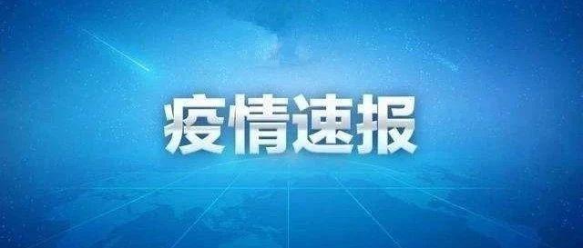 2月19日,甘�C�o新增新冠肺炎�_�\病例