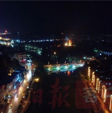 """【点赞】小城之夜丨""""红城""""新县夜红火"""