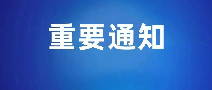 �P于加��河南省健康�a��用管理的通告,�雀叫驴h健康�a咨���!