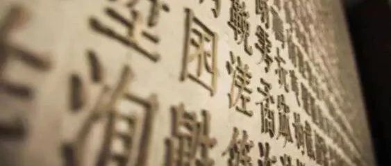 @新县所有家长!警方提醒:孩子起名用这些字要当心了!