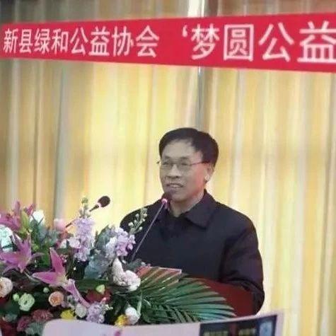 【关注】红城模范|新县企业家陈盛君:推广香菇种植,反哺家乡振兴