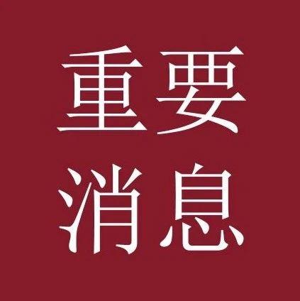 新�h老�l�收藏,�@份暴雨自救指南,超����用!