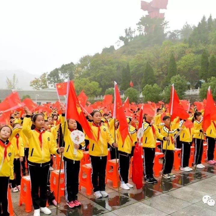 """【城事】""""红领巾心向党争做新时代好队员""""河南少先队纪念建队70周年活动在新县举行"""