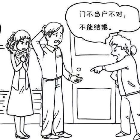 """【荐读】""""我儿子研究生你才大专!""""准婆婆提了这个要求,网友吵翻"""
