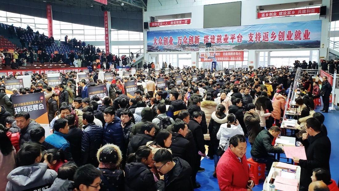 2019新县第四届招聘会成功举办――以梦为马,向前出发!
