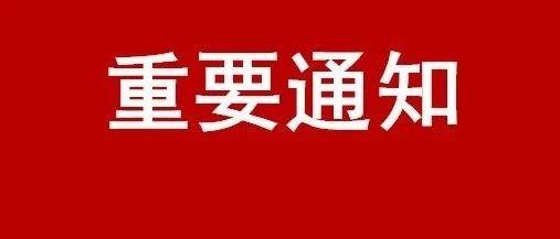2019信阳地区事业单位招聘公告来啦!新县招聘144人,内附优惠信息!!!