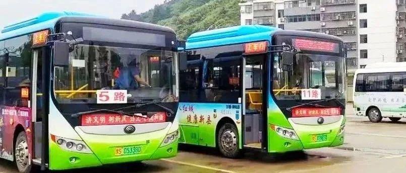 2021年最新公交路��R�,新�h老�l��收