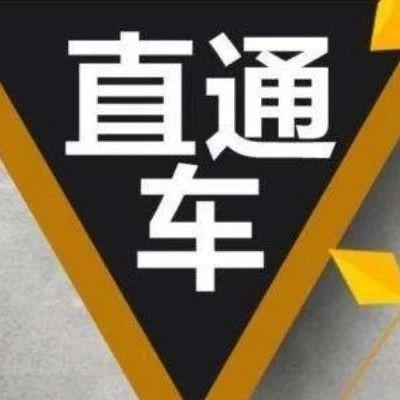 """天津市""""祝福祖���裥腋!倍桃��l展示活�臃错���烈"""