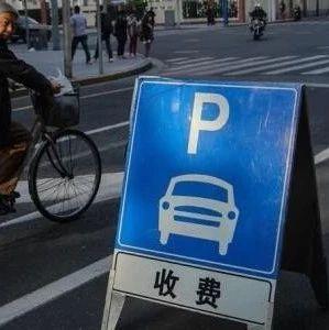 针对星河国际小区停车及安全问题,相关部门回复来了!