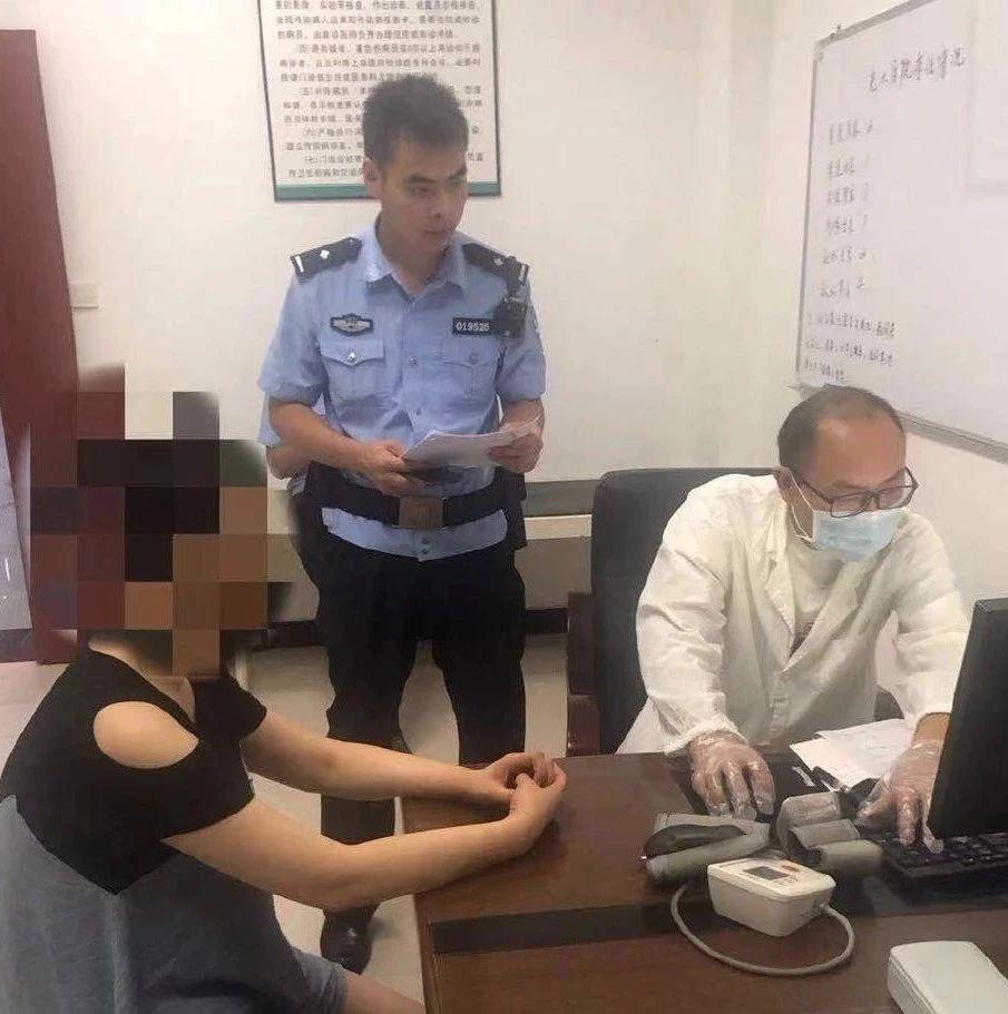 难以想象孕妇吸毒!自贡警方抓获2名吸毒人员,竟然...