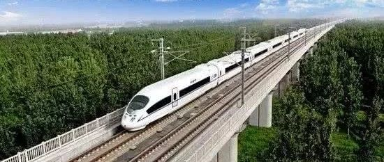 澳门威尼斯人游戏官网高铁项目加速推进!预计2020年底建成通车!