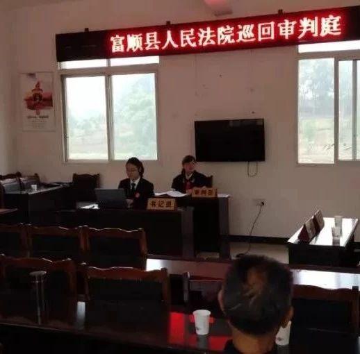 """什么?群里彩票赚钱是真的吗_黑龙江快三app软件主页-彩经_彩喜欢顺两口子闹离婚,法院却直接将法庭""""搬""""进村里!"""