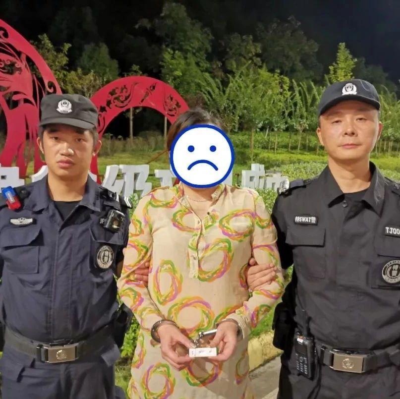 """自贡""""姐妹花""""看到警察调头就跑,原来身上藏着......"""