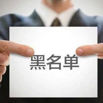 """富顺公布2019年非法民办学校""""黑名单"""",有你孩子的学校吗?"""