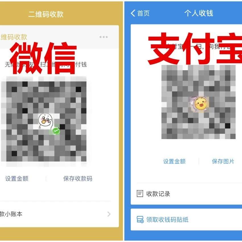【提醒】最新预警:有微信群、QQ群的现在看还不迟!